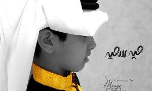 صورة لطفل بالزي الخليجي عيد سعيد